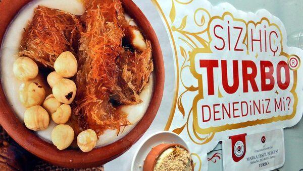 Trubo adlı tatlı - Sputnik Türkiye