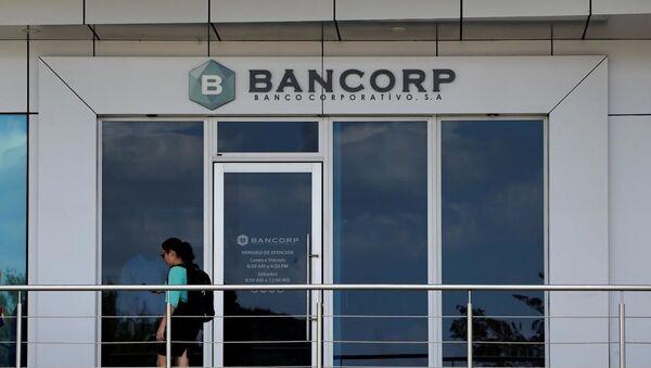 Bancorp yöneticilerinden Eduardo Holmann Chamorro, Nikaragua Bankalar ve Mali Kurumlar Denetim Otoritesinin bankanın gönüllü fesih talebini kabul ettiğini bildirdi. - Sputnik Türkiye