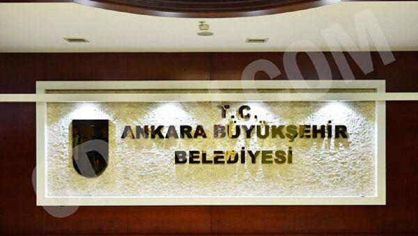 Ankara Büyükşehir Belediyesi binası - Sputnik Türkiye