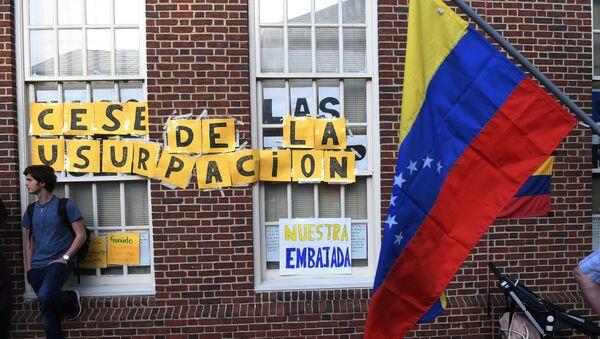 Venezüella Dışişleri Bakanı Arreaza: ABD hükümeti, Washington'daki elçilik binamızı korumalı - Sputnik Türkiye