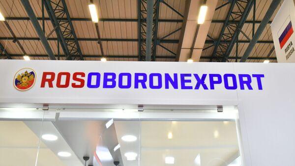 IDEF 2019 Rosoboronexport - Sputnik Türkiye