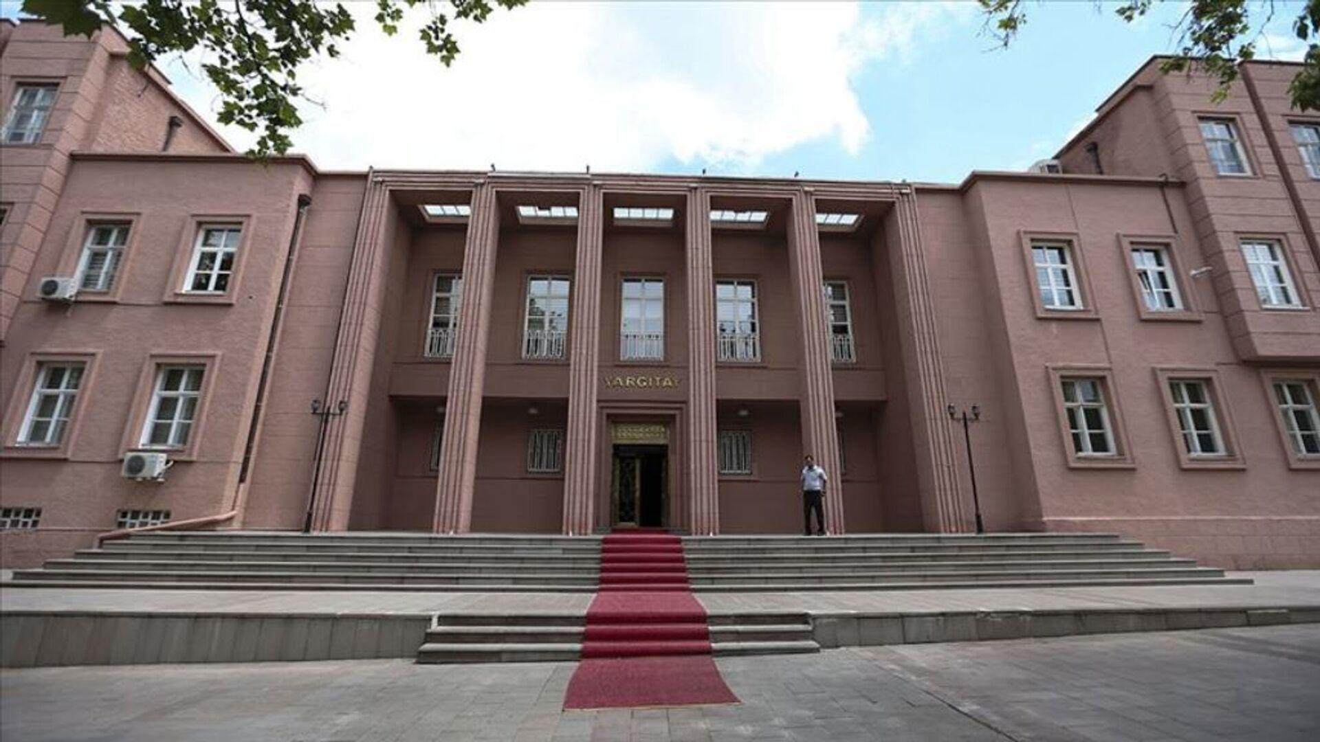 Yargıtay  - Sputnik Türkiye, 1920, 03.07.2021