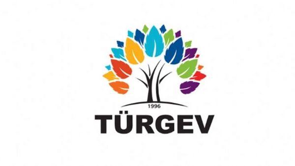 TÜRGEV - Sputnik Türkiye