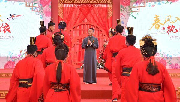 Alibaba'nın kurucusu ve başkanı Jack Ma, şirketin toplu evlilik törenine katıldı. - Sputnik Türkiye