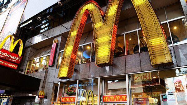 McDonald's - Sputnik Türkiye