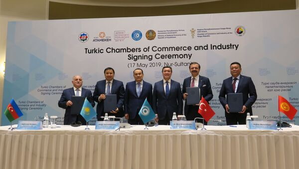 Türk Konseyi ülkeleri arasında Türk Ticaret ve Sanayi Odası kuruldu - Sputnik Türkiye