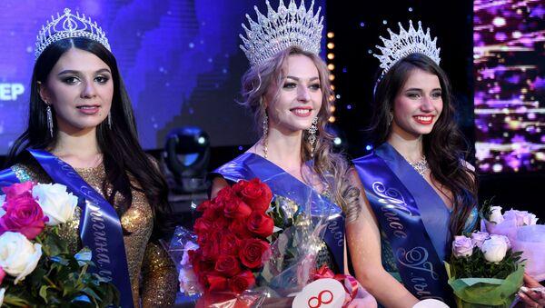 Победительницы конкурса красоты Мисс Чита-2019  - Sputnik Türkiye