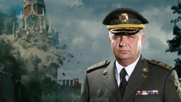 Stepan Poltorak - Sputnik Türkiye