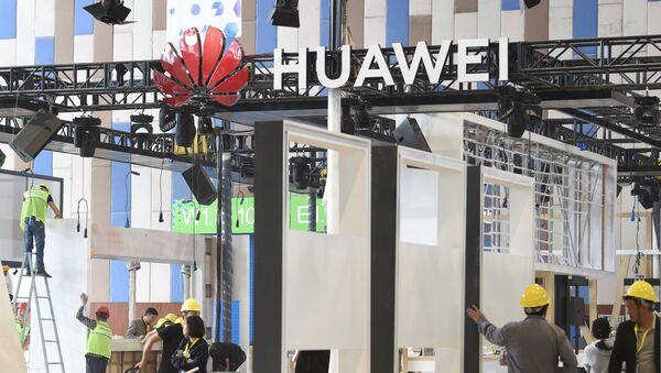 Huawei - Sputnik Türkiye