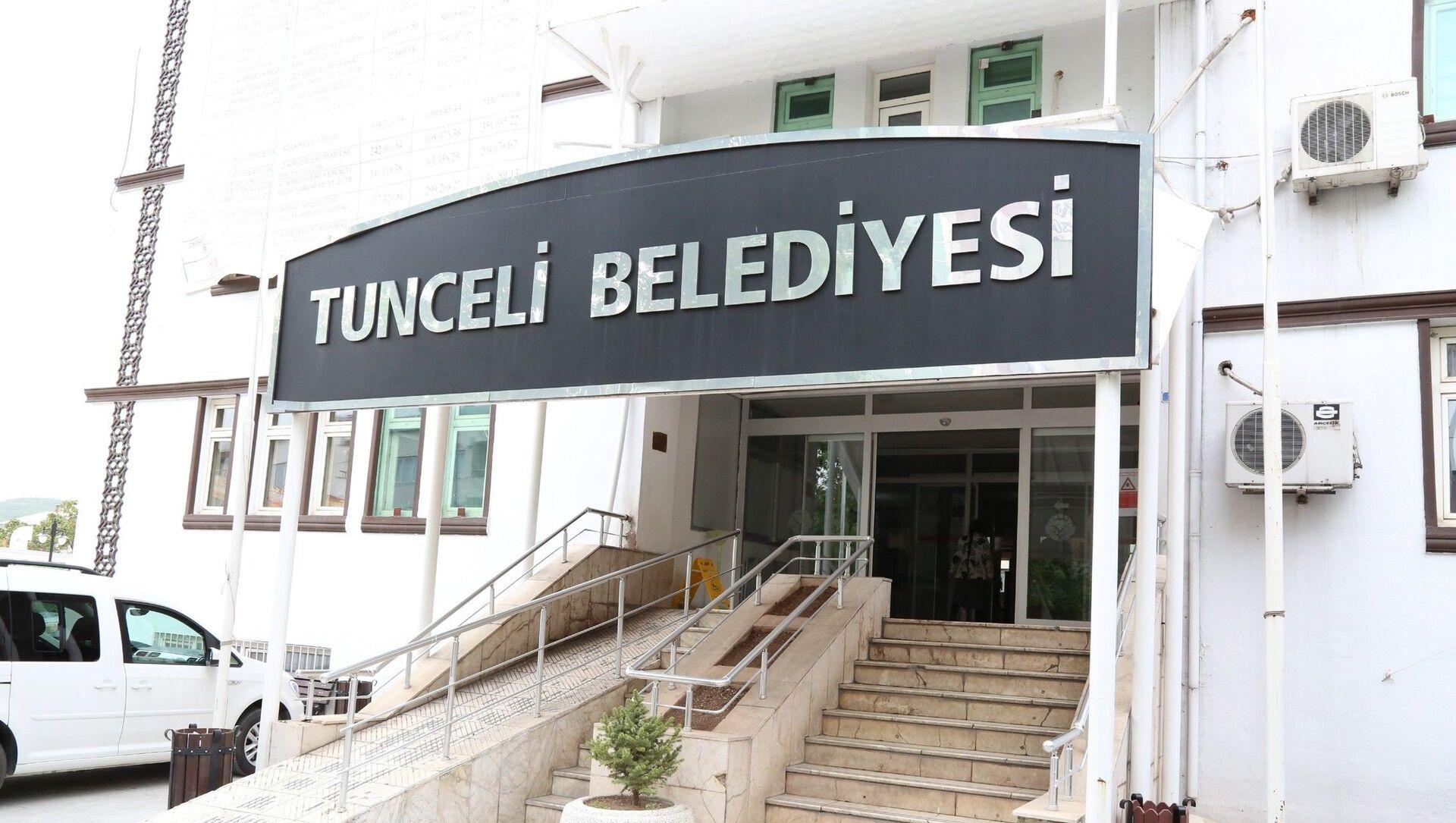 Tunceli Belediyesi - Sputnik Türkiye, 1920, 28.06.2021