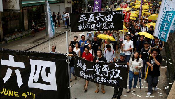 Çin Hong Kong'da Tiananmen olayları protesto edildi  - Sputnik Türkiye