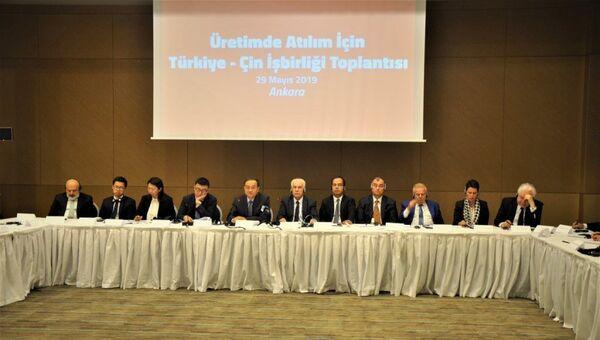 Vatan Partisi tarafından düzenlenen 'Üretimde Atılım için Türkiye-Çin İşbirliği' başlıklı toplantı - Sputnik Türkiye