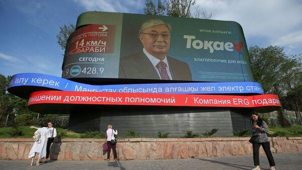 Kazakistan cumhurbaşkanlığı seçimleri - Kasım Cömert Tokayev seçim kampanyası - Sputnik Türkiye