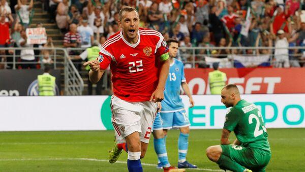 EURO 2020 Elemeleri I Grubu 3. maçında evinde San Marino'yu 9-0 mağlup eden Rusya Milli Futbol Takımı, tarihin en farklı galibiyetini aldı. - Sputnik Türkiye