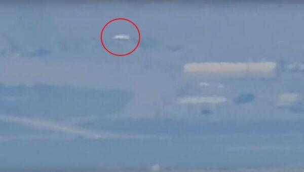 51. Bölge, UFO - Sputnik Türkiye