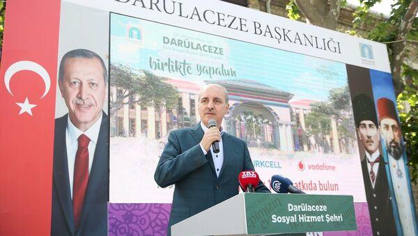 Numan Kurtulmuş - Sputnik Türkiye