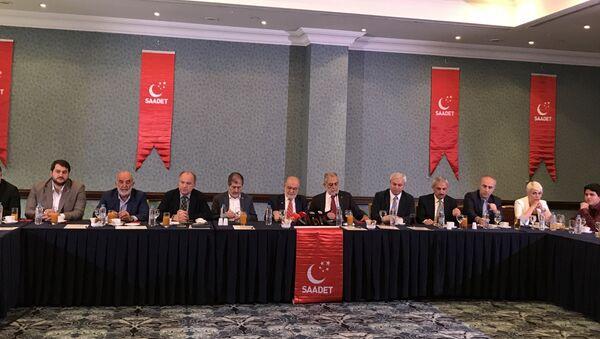 Saadet Partisi - Sputnik Türkiye