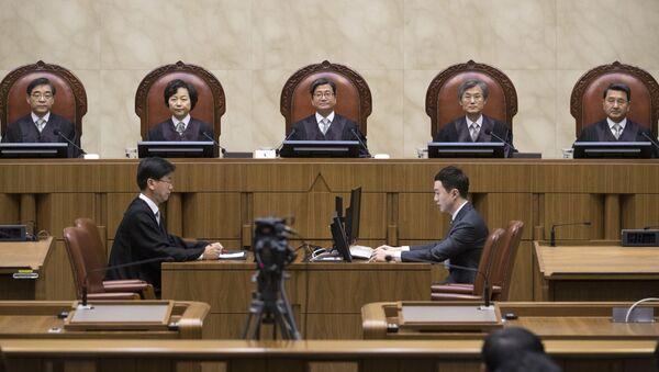 Güney Kore, yargı - Sputnik Türkiye