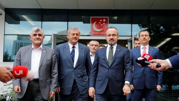 AK Parti heyetinden Saadet Partisine ziyaret  - Sputnik Türkiye