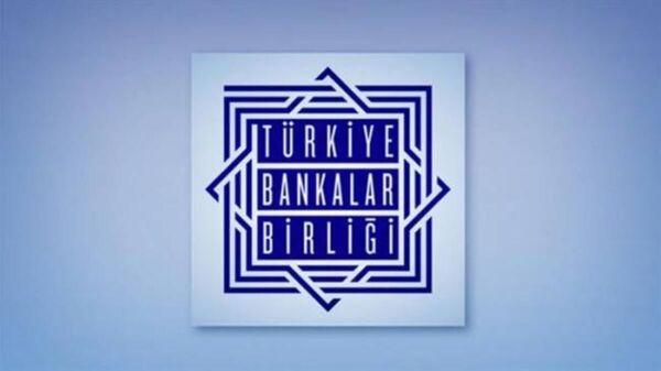 Türkiye Bankalar Birliği - Sputnik Türkiye