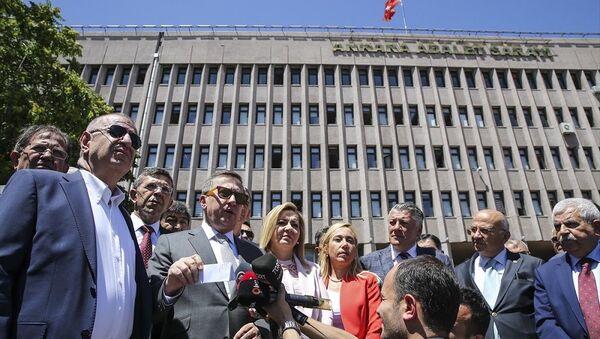 İYİ Parti, TRT, suç duyurusu - Sputnik Türkiye