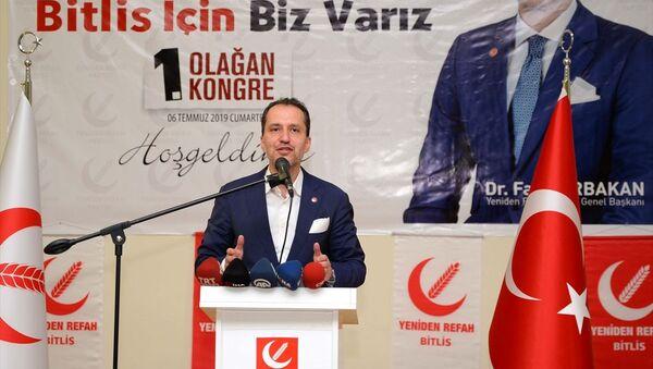 Yeniden Refah Partisi Genel Başkanı Fatih Erbakan: Yoksulluğu ortadan kaldırmak için geliyoruz - Sputnik Türkiye