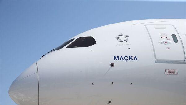 Türk Hava Yolları (THY) rüya uçak olarak adlandırılan Boeing 787-9 tipi ilk Dreamliner uçağına Eren Bülbül anısına 'Maçka' ismi verildi ve uçak ilk tarifeli uçuşunu Trabzon'a gerçekleştirmek üzere İstanbul Havalimanı'ndan havalandı.  - Sputnik Türkiye