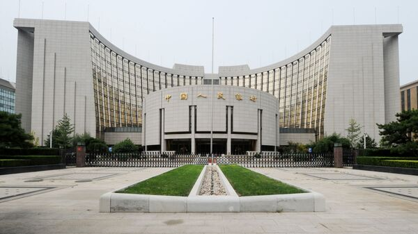 ÇinMerkez Bankası(PBoC) - Sputnik Türkiye