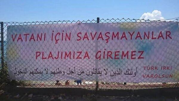 'Vatanı için savaşmayanlar plajımıza giremez' yazılı pankart kaldırıldı - Sputnik Türkiye
