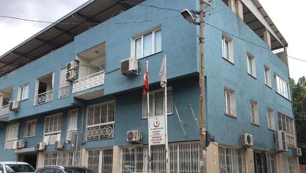 Bayraklı 20 No'lu Aile Sağlık Merkezi - Sputnik Türkiye
