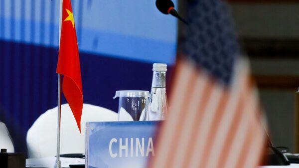 Çin'in yeni Beyaz Kitap'ı yayınlandı: ABD zorbalığı dünyaya zarar veriyor - Sputnik Türkiye