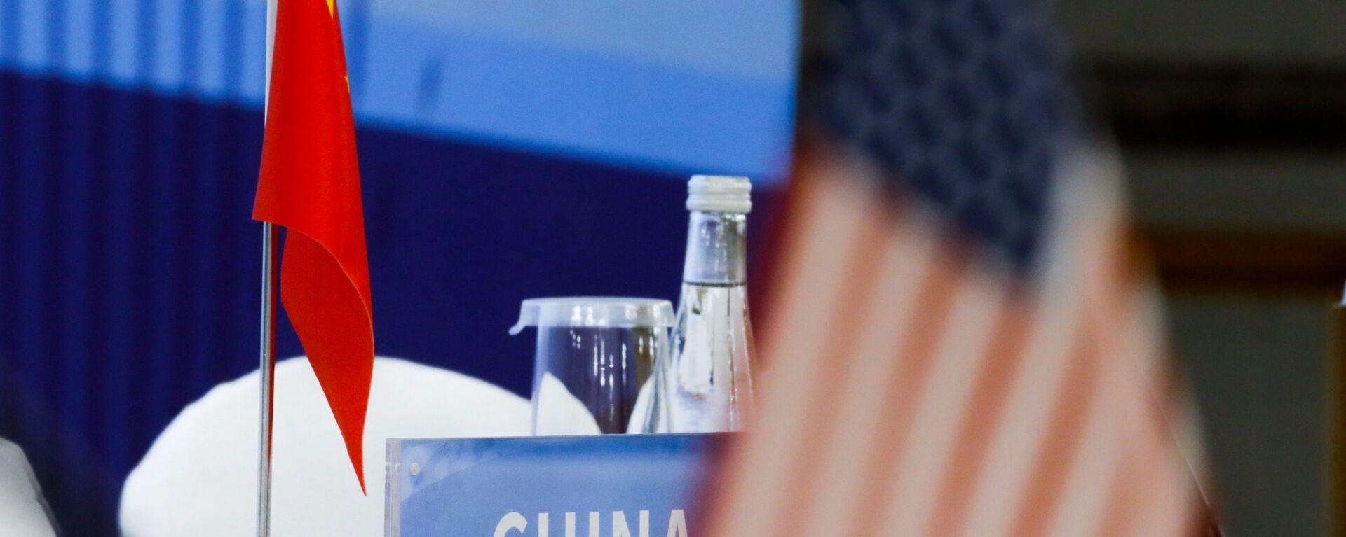 Çin'in yeni Beyaz Kitap'ı yayınlandı: ABD zorbalığı dünyaya zarar veriyor - Sputnik Türkiye, 1920, 17.03.2021