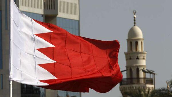 Bahreyn bayrağı - Sputnik Türkiye