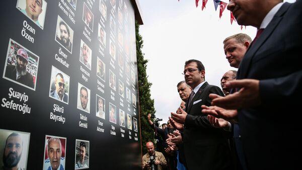 İBB binası önünde 15 Temmuz anması - Sputnik Türkiye