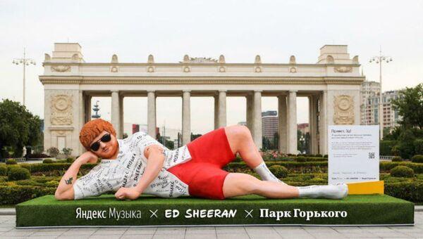 Ed Sheeran'ın Moskova'ya yerleştirilen 5 metrelik heykeli - Sputnik Türkiye