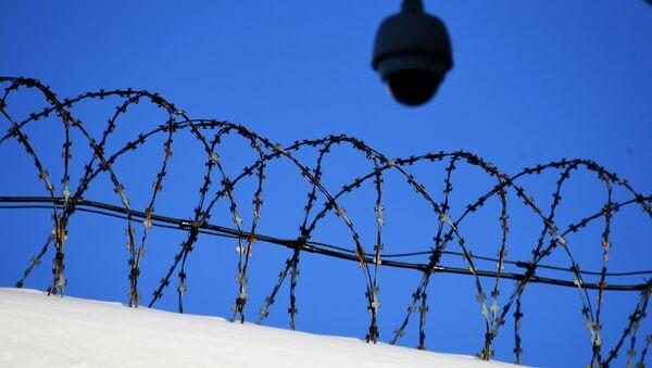 Hapishane - Sputnik Türkiye