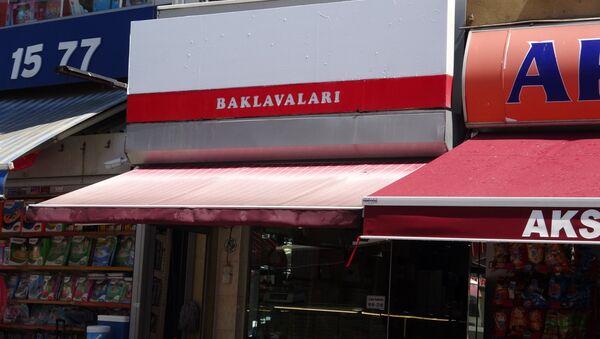 SeydioğluBaklava - Sputnik Türkiye