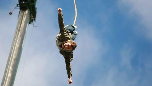 Bungee jumping - Sputnik Türkiye