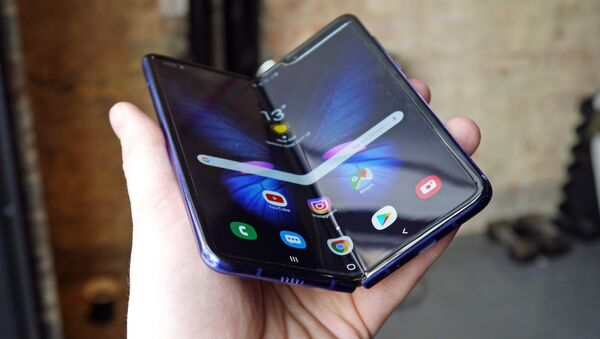 Samsung Galaxy Fold - Sputnik Türkiye