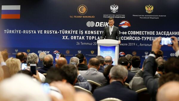 Aleksandr Novak - Sputnik Türkiye