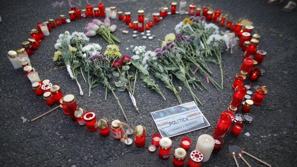 Romanya'da kaçırılan kız çocuğu - Sputnik Türkiye