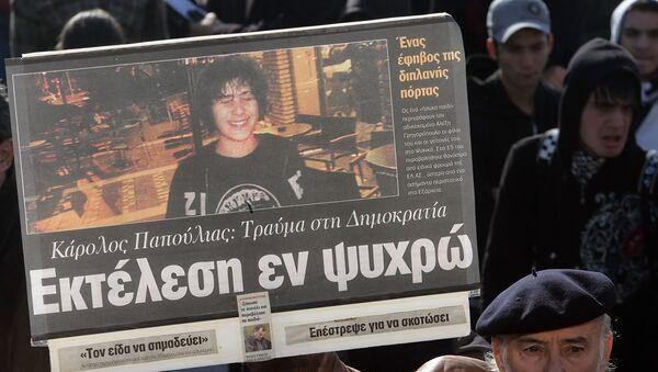 Yunanistan'da 15 yaşındaki Aleksis Grigoropoulos'un polis tarafından öldürülmesi protesto edildi. - Sputnik Türkiye