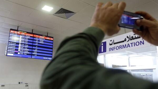 Libya'nın başkenti Trablus'taki Mitiga Uluslararası Havaalanı - Sputnik Türkiye