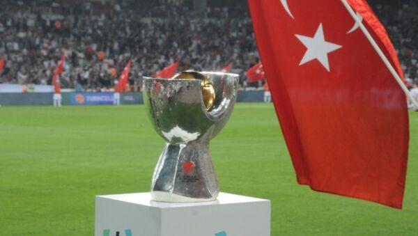 TFF Süper Kupa - Sputnik Türkiye