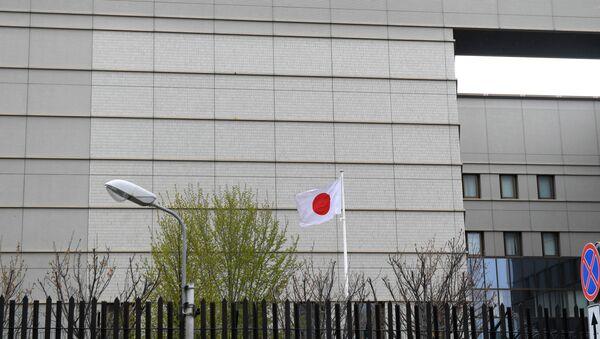 Japan's Embassy in Moscow, Russia. File photo. - Sputnik Türkiye
