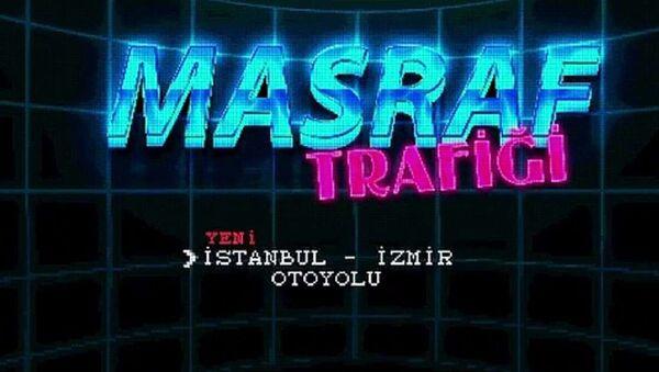 Saadet Partisi'nden İstanbul-İzmir otoyol filmi - Sputnik Türkiye