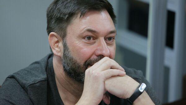 Kirill Vışinskiy - Sputnik Türkiye