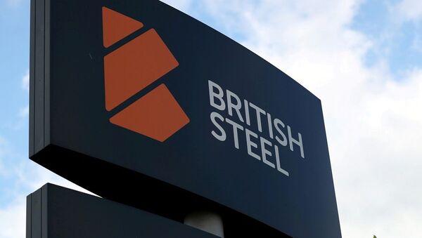 British Steel - Sputnik Türkiye
