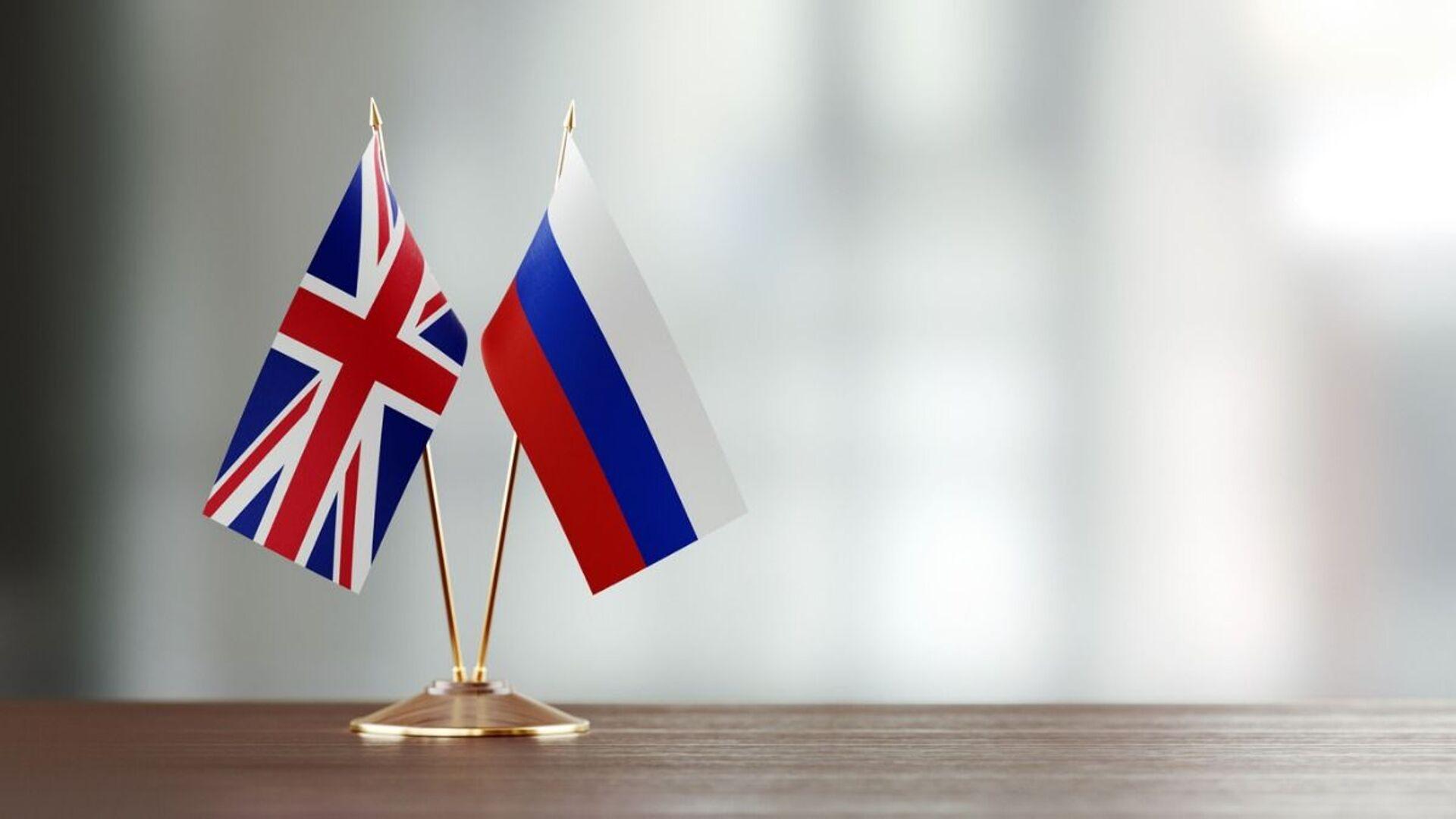 Rusya - İngiltere - Sputnik Türkiye, 1920, 22.03.2021