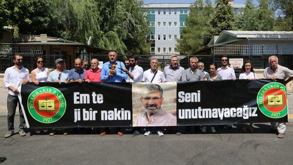 Diyarbakır Barosu - Sputnik Türkiye